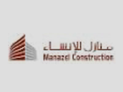 manazel construction